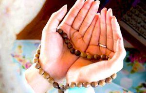baglama duasi 1 300x192 - Çok Etkili Bağlama Duası